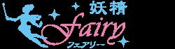 長崎のニューハーフショー フェアリー